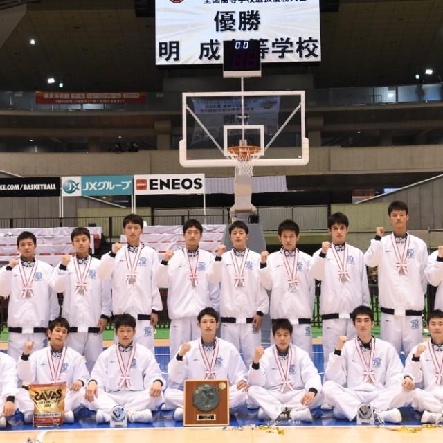 男子決勝_明成vs土浦日本大学09